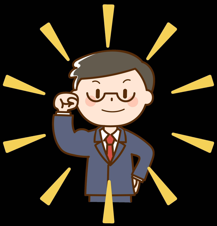税理士に強い転職エージェント