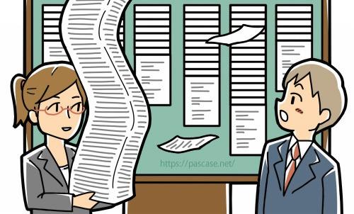 企業募集情報