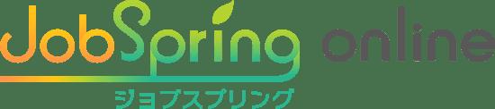 ジョブスプリングのロゴ