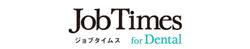 JobTimes-for-dentalのロゴ