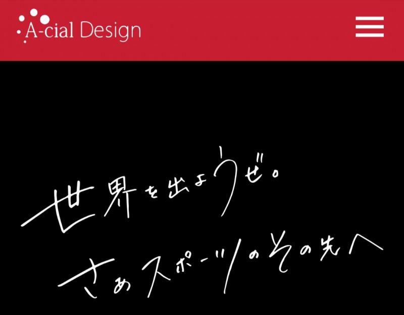 A-cial Designキャプチャー画像