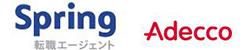 アデコSpring就活エージェントのロゴ