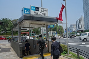最寄り駅のJR恵比寿駅