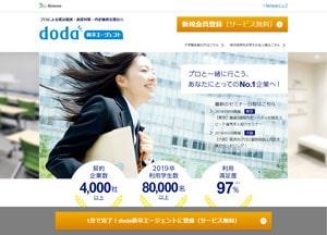 doda新卒転職エージェント公式サイト