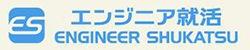エンジニア就活のロゴ