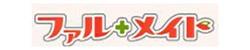 ファルメイトのロゴ