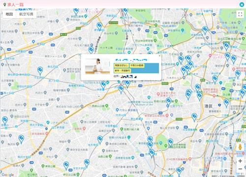 マップ検索画面