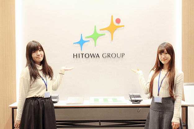 スマイルSUPPORT介護(HITOWAキャリアサポート株式会社)