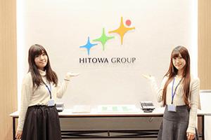 スマイルSUPPORT保育(HITOWAキャリアサポート株式会社)の入り口