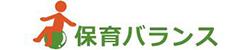 保育バランスのロゴ