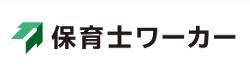 育士ワーカーのロゴ
