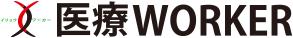 医療ワーカーのロゴ