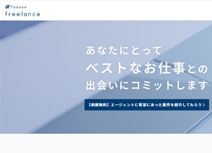ジョビート公式サイト