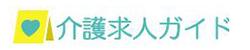 介護求人ガイドのロゴ