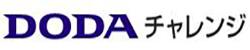 dodaチャレンジのロゴ