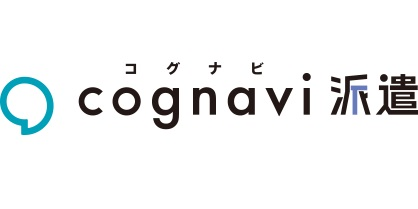 コグナビ派遣(旧エンジニアピット)ロゴ