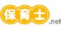 保育士.netロゴ