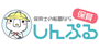 しんぷる保育ロゴsp