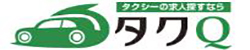 タクQのロゴ