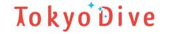 東京ダイブのロゴ
