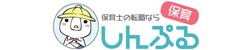 しんぷる保育のロゴ