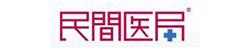 民間医局のロゴ