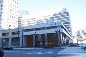東京都大手町にあるパソナ大手町キャリアセンター