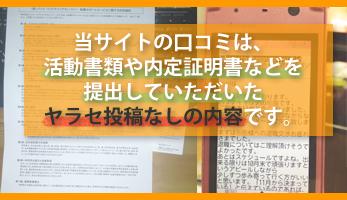 シリコンスタジオのリアコミスマフォ用