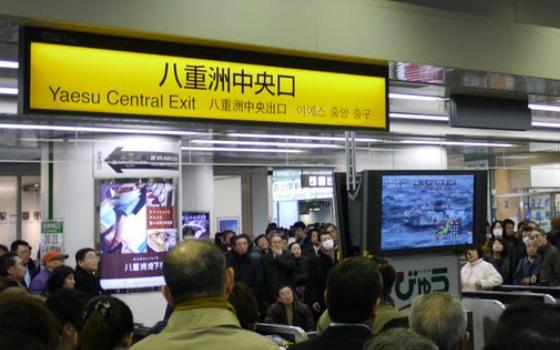 東京駅八重洲中央口の看板