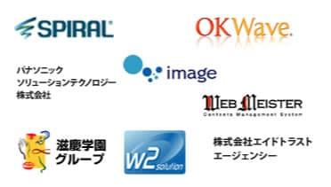 グローバル・テクノロジー・デザインの取引企業