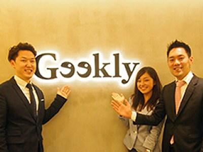 ギークリーの会社