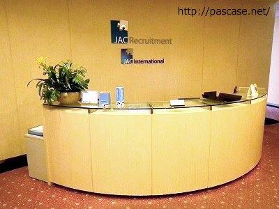 JACリクルートメントの会社受付