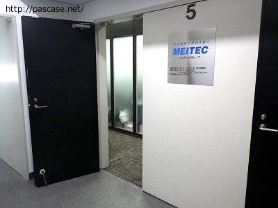 メイテックネクストの面談ブースに続く廊下