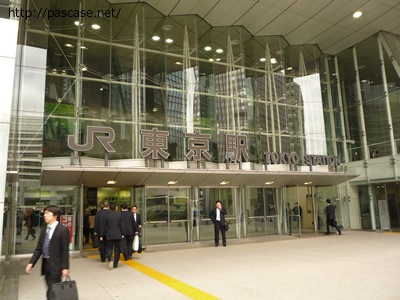 東京駅八重洲口の写真