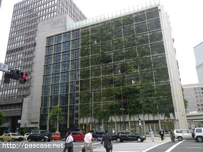 パソナキャリア東京本社ビルの写真