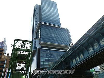 レバテックキャリアのある渋谷ヒカリエ