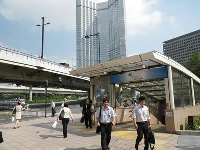 東京メトロ赤坂見附駅
