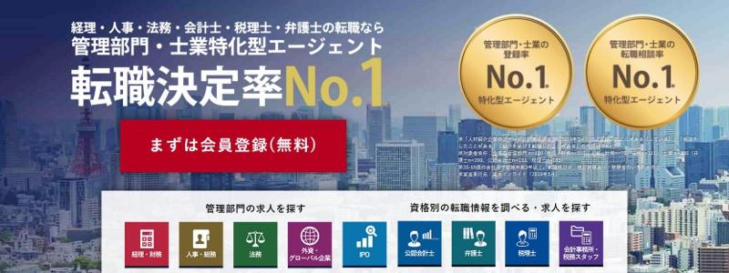 MS-Japanキャプチャー画像
