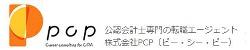 PCPのロゴ