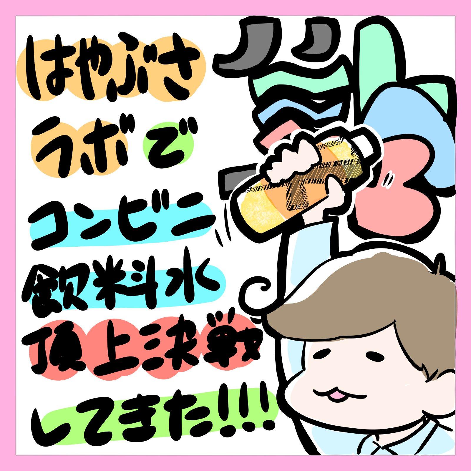 八頭町の隼Lab(ラボ)でプレゼン頂上決戦を開催!!!!