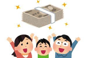 IT導入補助金の公募が始まっています!|ホームページ制作にも使える国の補助金