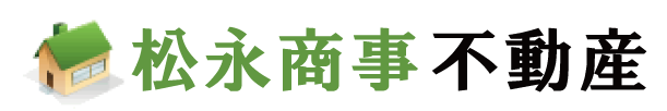 ホームページ制作事例|松永商事