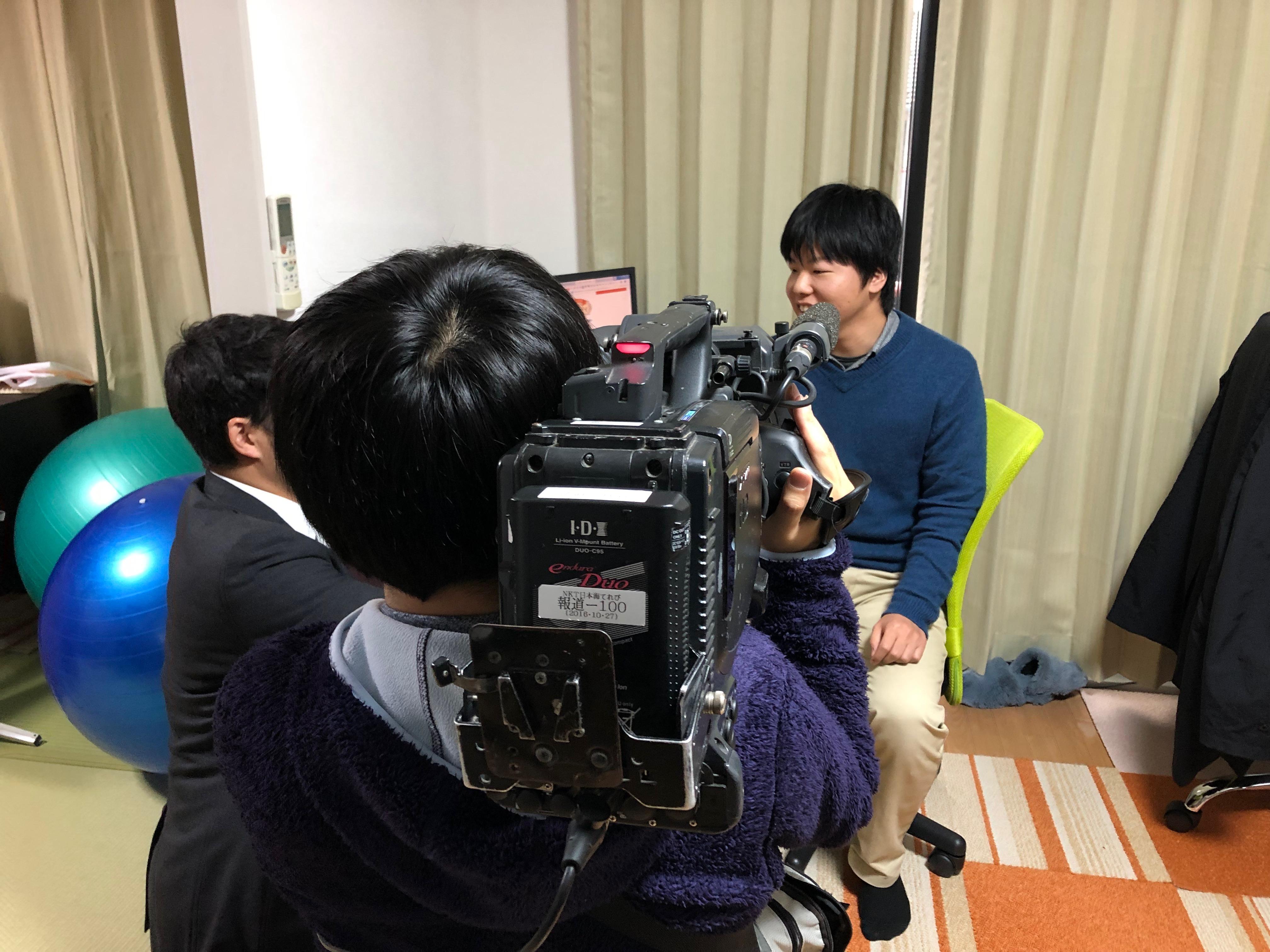 日本海テレビでとっとりずむが紹介されました!