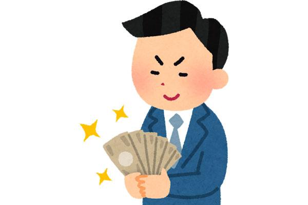 【2019年版】ホームページ制作助成金!IT補助金は使えず小規模事業者持続化補助金が狙い目