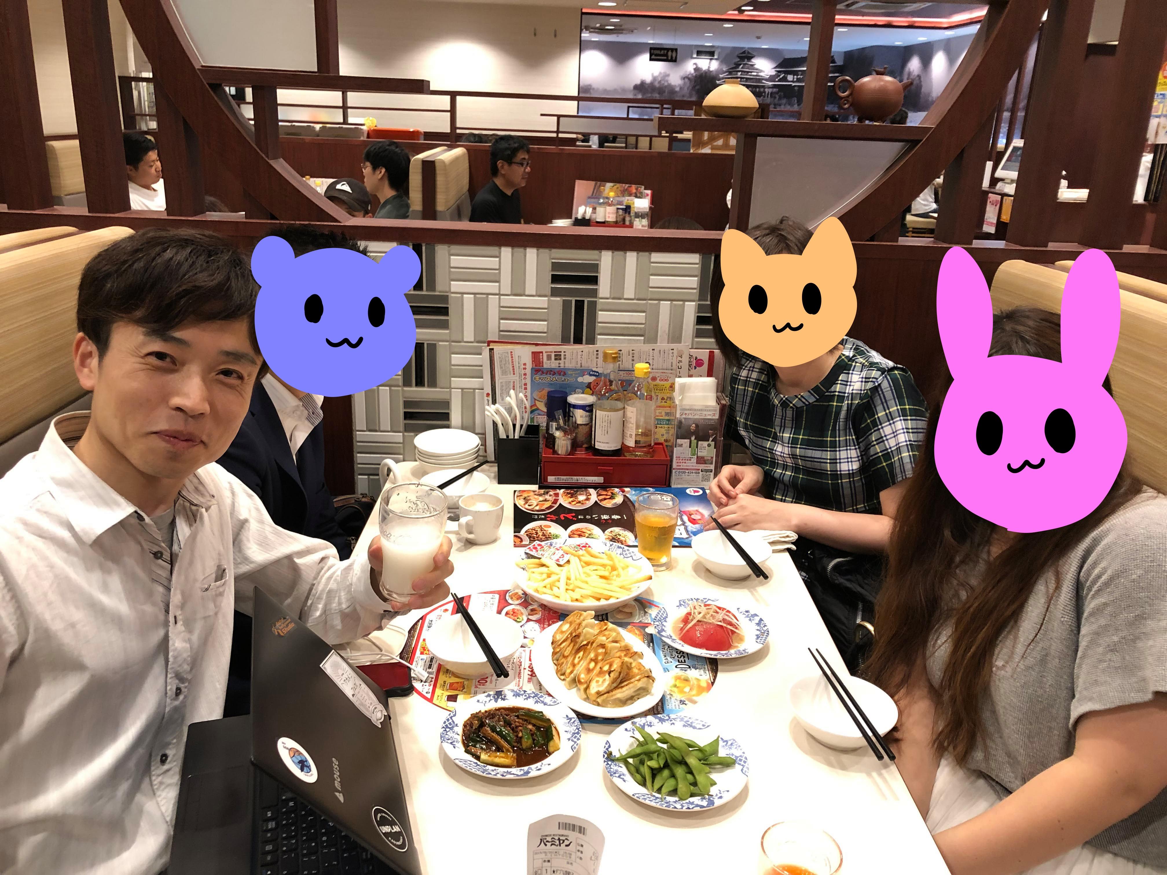 新宿で求職者の本音を聞く転職座談会を開催!