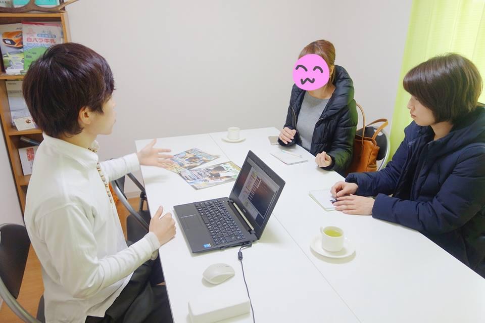 comecomeママ!の情報紙を発行している株式会社cccさんとホームページ集客について打ち合わせをしました!