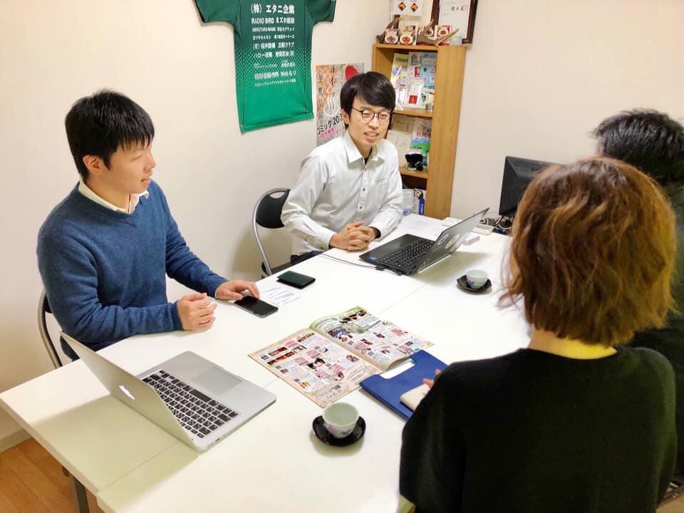 鳥取市の広告代理店「PRオフィス」さんと情報発信の打ち合わせしてきました!