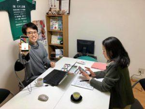 鳥取旅行舎さんとサイト制作の打ち合わせ!
