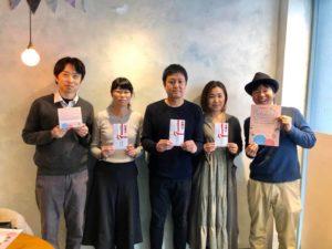 とっとり世界子どもの日 寄付キャンペーンの授与式に参加!!