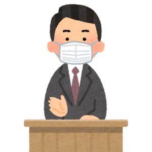 【鳥取県限定】ホームページ制作にも使える補助金・助成金まとめ 新型コロナウィルス対策支援